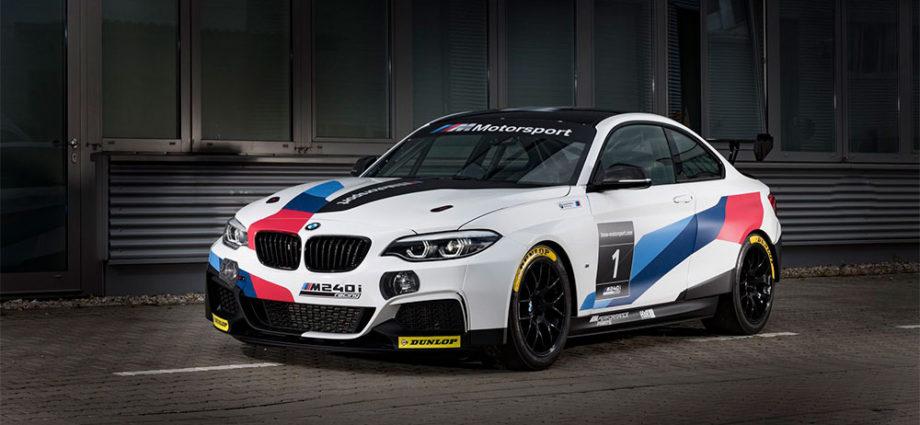 новый bmw m240i racing evo