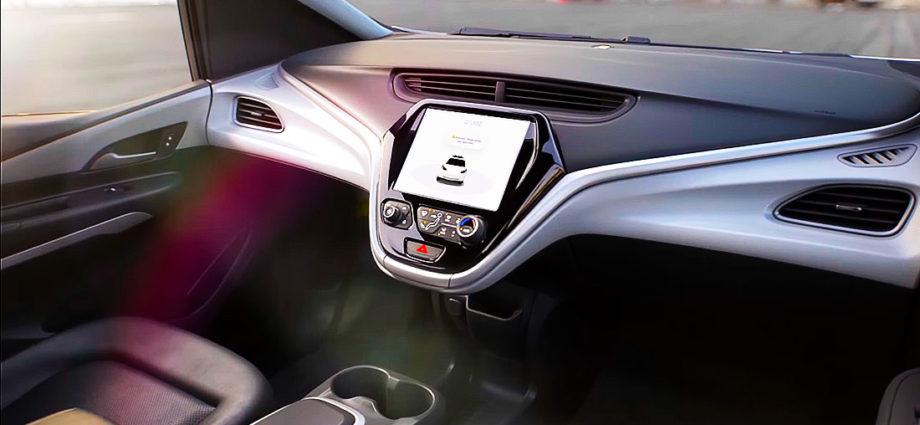 автономные general motors autonomous