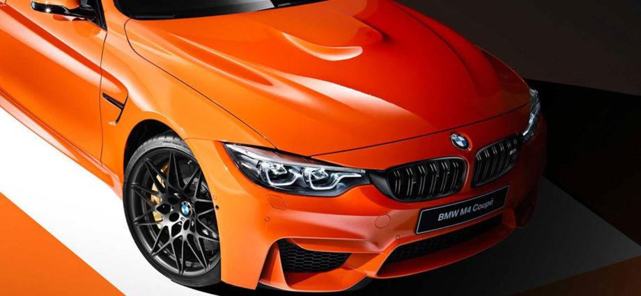 BMW M4 Individual Fire Orange