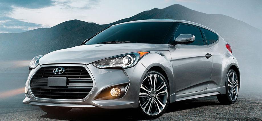 Hyundai Velosters