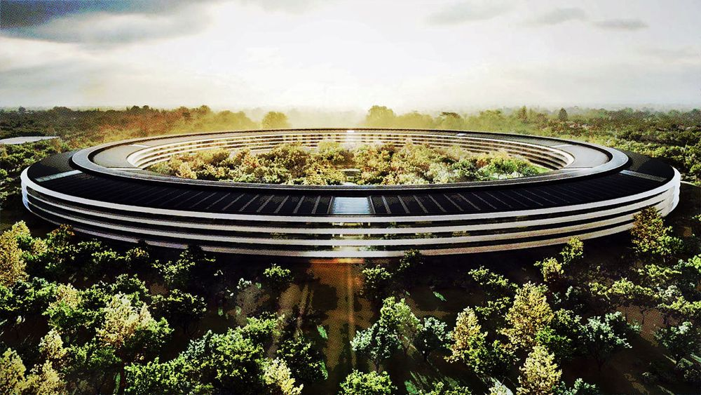 кампус компании apple