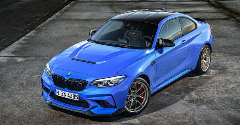 BMW M2 CS (Coupe Sport)