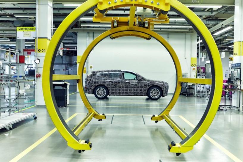 Прототип BMW iNEXT