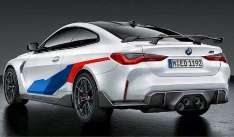 BMW M Performance 2021