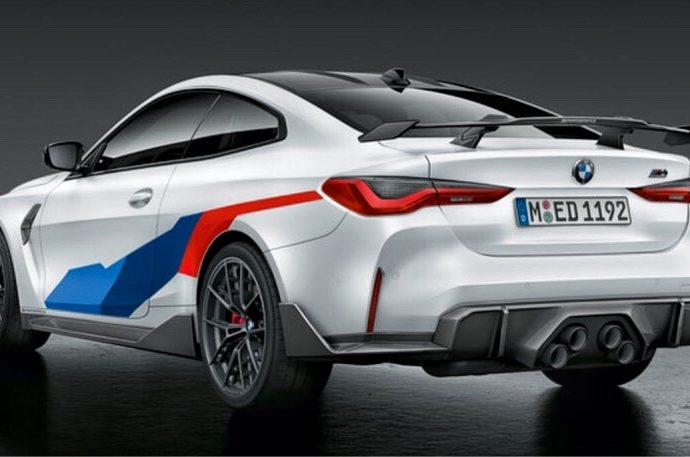 BMW M Performance 2021